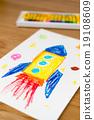 火箭 蠟筆劃 兒童的照片 19108609