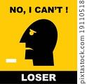 Loser. Head Icon of a loser 19110518