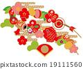 新年 新春 过年 19111560