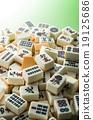 遊戲 桌面遊戲 麻將牌 19125686