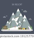 Ski Resort. Mountain landscapes. Vector flat 19125779