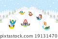 썰매 놀이를하는 아이들 설산 19131470