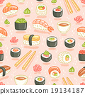 Sushi and rolls seamless pattern 19134187