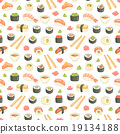 Sushi and rolls seamless pattern 19134188