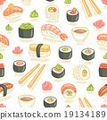 Sushi and rolls seamless pattern 19134189