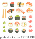 Sushi and rolls vector illustrations collection 19134190