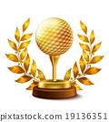 球 高尔夫 奖杯 19136351