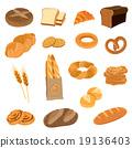 Fresh Bread Flat Icons Set 19136403