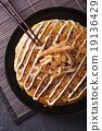 Japanese food 19136429