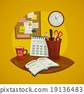 Workplace Design Concept Set 19136483