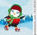 funny Ice Skating Penguin 19138585
