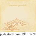 Venetian gondola retro style card  19138670