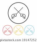 Fencing line icon 19147252