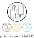 Cutting board line icon 19147907