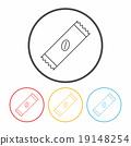 sugar line icon 19148254
