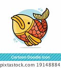 Chinese fish lucky pendant doodle 19148884