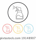 plant waterer line icon 19148907