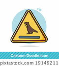 Dinosaur Signs doodle 19149211