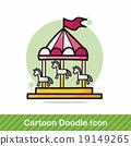 Merry-go-round doodle 19149265