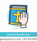 bible doodle 19149398
