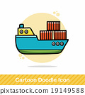 ship freight doodle 19149588