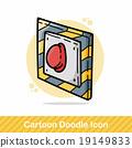 alarm bell color doodle 19149833