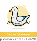 duck color doodle 19150294