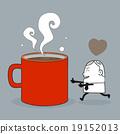 Business man love coffee 19152013