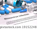Diagnosis - Rhinovirus Infection. Medical Concept. 19152248