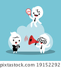 cloud computing concept business illustration 19152292