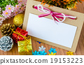 Blank Christmas Greeting card with Christmas. 19153223