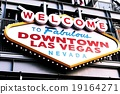 Welcome to Never Sleep city DownTown Las Vegas,USA 19164271