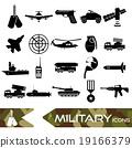 military theme simple black icons set eps10 19166379