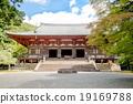 Jingoji Temple Main Hall in Takao, Kyoto, Japan 19169788