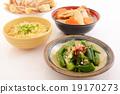 烹飪 食物 食品 19170273