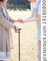 護理女人高級 19180800