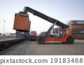 Stack of Freight Containers at the Docks with Truc 19183468