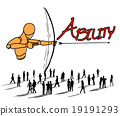 Ability Talent Strength Archery Aim Concept 19191293