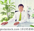 Green Business Office Manager Planning Strategy Concept 19195896