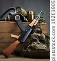 Old USSR military equipment 19203905