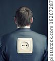 Businessman robot 19207287