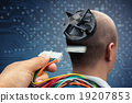 Connecting to cyborg 19207853