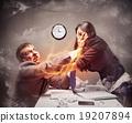 High stress fight 19207894