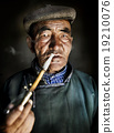 Mongolian Traditional Dress Smoking Pipe Solitude Concept 19210076