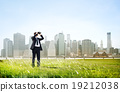 Business Man Searching Binoculars Outdoors Concept 19212038