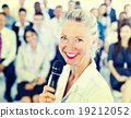 Businesswoman Speaker Leadership Corporate Business COncept 19212052