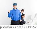 商業 商務 安全性 19219157