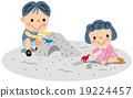玩沙 砂坑 在沙坑里玩 19224457