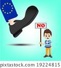 Feet treading on Greece man who show a board 19224815