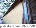 kanazawa, hokuriku, hokuriku region 19226598